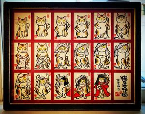 《妖怪シリーズ》猫又変化の図