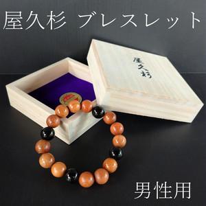 屋久杉 高級ブレスレット【オニキス入】男性用