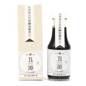 【九州の発酵力】蔵元 五源醤油 (化粧箱付)
