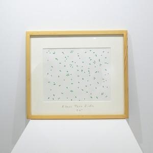 No.084 -「無題」飯田クラウス太郎