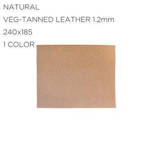 NATURAL VEG-TANNED LEATHER (M 240X185) 1.2mm