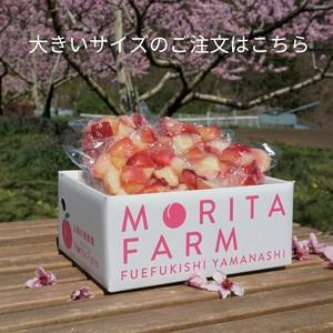 やまなしの冷凍桃×2セット おうちで簡単スムージー! 半解凍してそのままシャーベット!