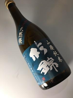 杉錦 古式仕込 山廃純米 720ml