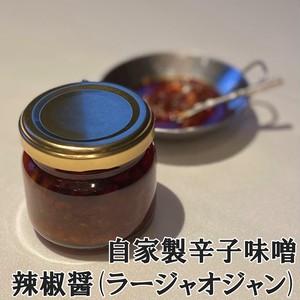 辣椒醤(辛子味噌)/ラージャオジャン