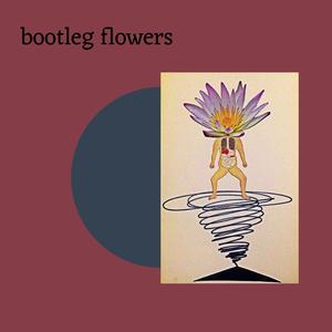 【予約/CD】Aru-2 - Bootleg Flowers