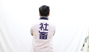 社畜ポロシャツ(白×紺)