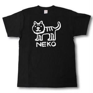 ねこ 筆で書いた文字Tシャツ 黒T