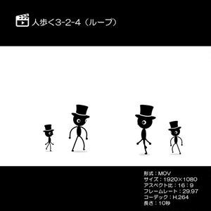 人歩く3-2-4交差(ループ)