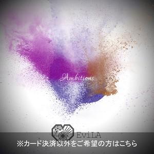 Ambitions - Digital(※カード決済以外をご希望の方)