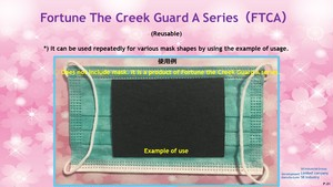 Fortune the Creek Guard (minus elementary particle quantum emission mask filter) reusable