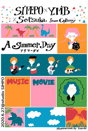 YMB / A Summer Day [DLコード]