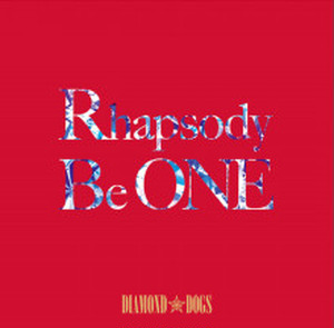 アルバム「Rhapsody Be ONE」