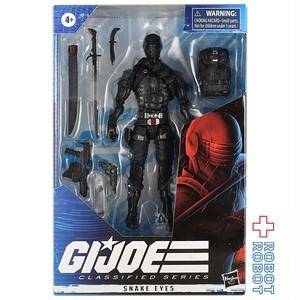 ハズブロ G.I.ジョー クラシファイドシリーズ 6インチ アクションフィギュア スネークアイズ