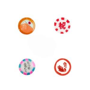 縁起物バラエティパック(4種)