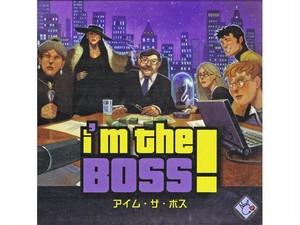 アイム・ザ・ボス! (日本語版)