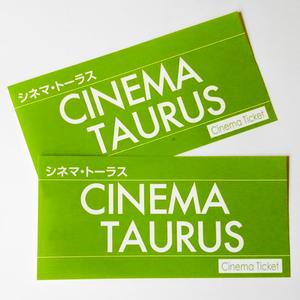 映画券3枚(2021年6月末まで有効)