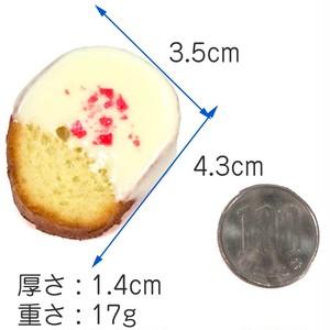 チョコ ラスク ミニ 食品サンプル マグネット