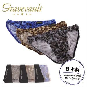 【gravevault】Panther・パンサー Bikini / グレイブ ボールト メンズ パンサー ブリーフ ビキニ パンツ  ヒョウ柄【3color】