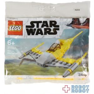 LEGO レゴ スター・ウォーズ 30383 ナブー スターファイター 袋入