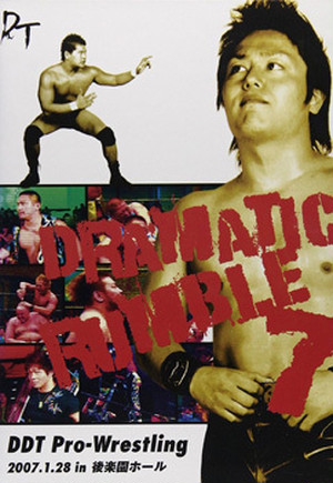 DDT DRAMATIC RUMBLE 7 2007.1.28 in 後楽園ホール