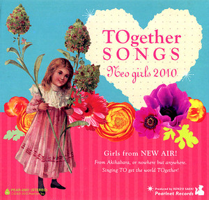 VA「TOgether SONGS Neo girls 2010」