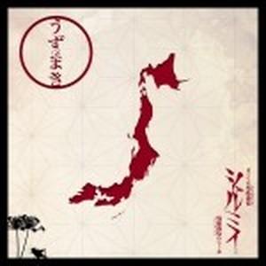 3rd ミニアルバム「うずまき」