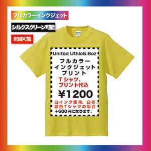 UnitedAthle ユナイテッドアスレ 5.6oz ハイクオリティーTシャツ [フルカラーインクジェット] (品番5001-01)