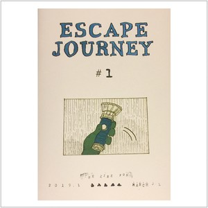 ESCAPE  JOURNEY #1 / ina
