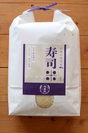 寿司米5kg