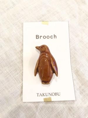 TAKUNOBU 陶器ブローチ ペンギン