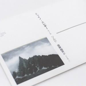 ドゥイノ・エレギー 第1歌     リルケ 古井由吉訳 vww22