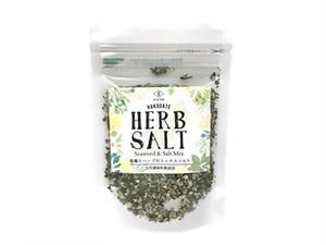 HAKODATE HERB SALT(ハコダテハーブソルト)