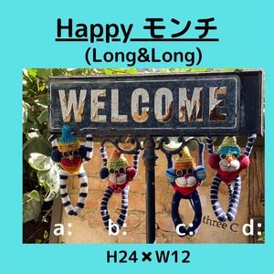 HAPPY モンチ LONG&LONG