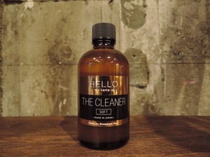 THE CLEANER by Brift H  soft