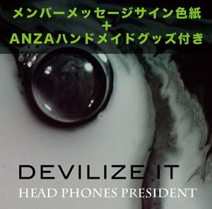 DEVILIZE IT【2CD+フォトブック】<メンバーメッセージサイン色紙 & ANZAハンドメイドグッズ付き>