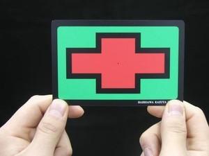 集中カード(解説付)