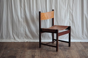 "Leather Sling Chair by Michel Arnoult ""Alagoas Collection"" Dining Chair"
