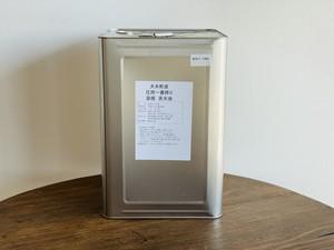 大木町産100%一番搾り菜種油「わのかおり」一斗缶(16.5kg)
