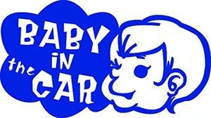 引続きセール主力商品20%OFF!  カッティングシート Baby in the Car  -赤ちゃんが車に乗ってます- ブルー Baby