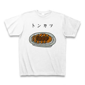 トンカツ Tシャツ