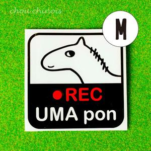 【M】 ●REC UMA pon ステッカー