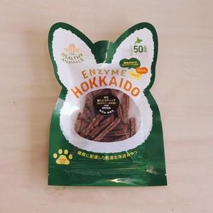 北海道産 豚ヒレスティックジャーキー(植物発酵酵素+たもぎ茸配合)無添加・無着色「犬・猫用」