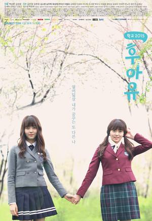 韓国ドラマ【恋するジェネレーション】DVD版 全16話