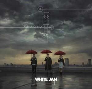 """Mini Album """"雨音"""""""