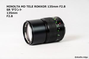 MINOLTA MD TELE ROKKOR 135mm F2.8 ミノルタ レンズ