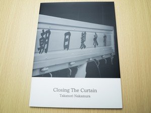 Closing The Curtain