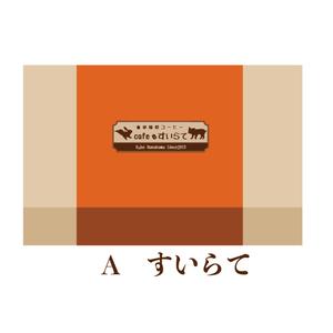 【コーヒー豆】ギフトセット