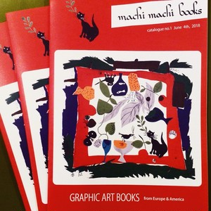 Graphic Art Books from Europe & America  マチマチ書店カタログ第1号