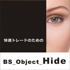 BS_Object_Hide