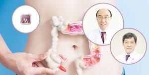 【講座のみ】ジュニア用【AAFMゼミナール】「腸内細菌講座」環境予防医学各論2